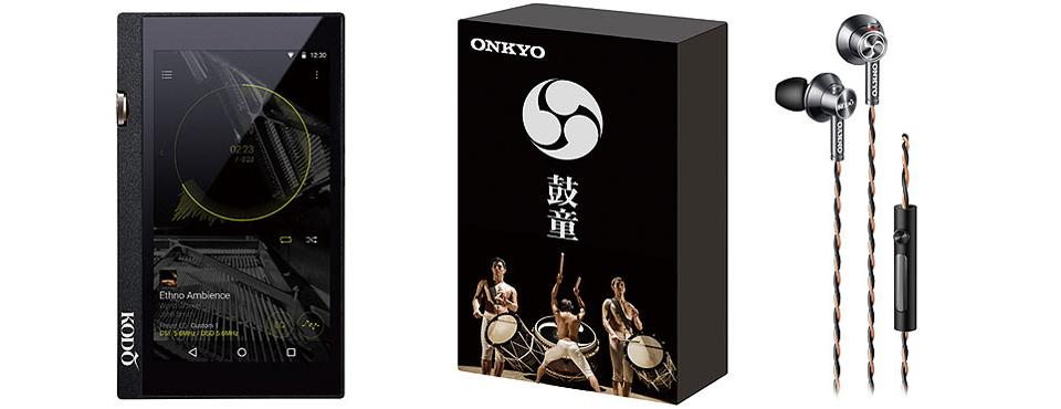 Onkyo ra mắt phiên bản DP-X1 Kodo cùng 2 tai nghe in-ear E700MB và E200B