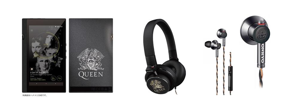 Onkyo giới thiệu máy nghe nhạc DP-X1 QUEEN, kỷ niệm ngày sinh Freddie Mercury